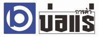 บ่อแร่การค้า ภูเก็ต | ศูนย์รวมร้านโมเดิร์นเทรดขนาดย่อม วัสดุก่อสร้าง สี เคมีภัณฑ์ ประปา ฮาร์ดแวร์ เครื่องมือช่างฯลฯ ในราคาย่อมเยาว์