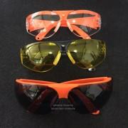 pumpkin แว่นตานิรภัย caryen (4)